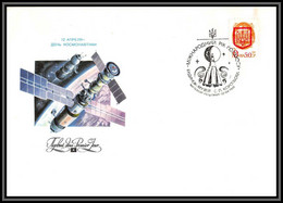 3444 Espace (space Raumfahrt) Lettre Cover Russie (Russia Urss USSR) Cosmonauts Day Gagarine Gagarin 12/04/1992 - Russia & URSS