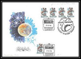 10644/ Espace (space Raumfahrt) Lettre (cover Briefe) 27/7/1992 Soyuz (soyouz Sojus) Russie (russia) - Russia & URSS