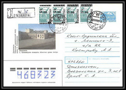 10714/ Espace (space) Entier Postal (Stamped Stationery) 22/7/1993 Kazakhstan Russie (russia) - Russia & URSS