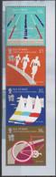 Olympics 2012 - Cycling - ISLE OF MAN - S/S MNH - Summer 2012: London