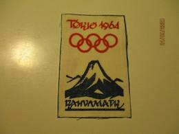 1964 TOKYO JAPAN OLYMPIC GAMES EMBLEM ESTONIA , FABRICKS  , 0 - Bekleidung, Souvenirs Und Sonstige