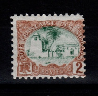 Cote Des Somalis - YV 38 N** - Französich-Somaliküste (1894-1967)