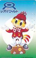 JAPAN - Cartoon, Kagawa Reoma World(330-32163), Used - Comics