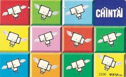 JAPAN - Cartoon, Chintai(110-016), Used - Comics
