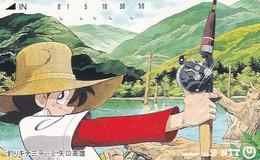 JAPAN - Cartoon, Fisherman Sanpei(410-230), 05/89, Used - Comics