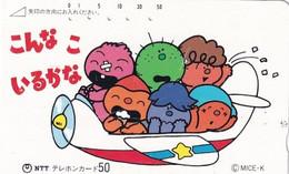 JAPAN - Cartoon(330-085), 08/87, Used - Comics