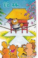 JAPAN - Cartoon(430-127), 09/88, Used - Comics