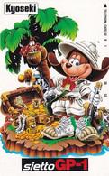 JAPAN - Cartoon, Sietto GP-1(110-75582), Used - Comics