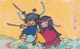 JAPAN - Cartoon, Sakushu/Home Of Musashi(351-174), 08/94, Used - Comics