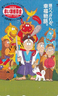 JAPAN - Cartoon, Red Feather(330-49167), Used - Comics