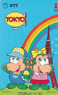 JAPAN - Cartoon, Tokyo/Ashi And Daishi(230-214), 02/91, Used - Comics
