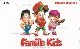 JAPAN - Cartoon, Famille Kids(110-011), Used - Comics