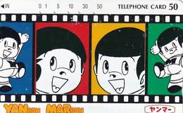 JAPAN - Cartoon, YANboh-MARboh(110-011), Used - Comics