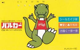 JAPAN - Cartoon, Valqua(110-97601), Used - Comics