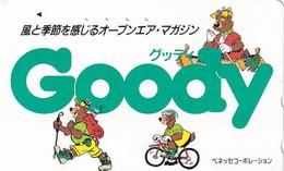 JAPAN - Cartoon, Goody(110-011), Used - Comics