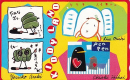 JAPAN - Cartoon, Kiddy Land(110-016), Used - Comics
