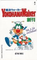 JAPAN - Cartoon, Yokohama Walker(110-016), Used - Comics