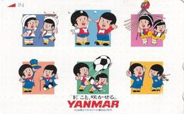 JAPAN - Cartoon, Yanmar(110-011), Used - Comics