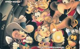 JAPAN - Cartoon, Space World(110-011), Used - Comics