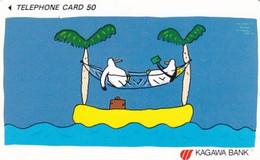 JAPAN - Cartoon, Kagawa Bank(110-011), Used - Comics