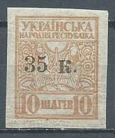 Ukraine YT N°48 Surchargé Neuf/charnière * - Ucrania