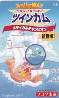 JAPAN - Cartoon(110-189617), Used - Comics