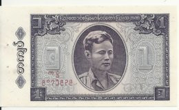 MYANMAR 1 KYAT ND1965 UNC(trou D'agraffe) P 52 - Myanmar
