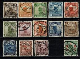 China - 1913-1920 - 14 Stamps 1 Overprint - 1912-1949 République