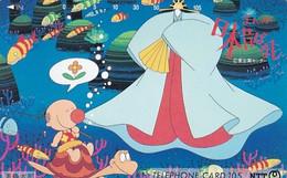JAPAN - Japanese Fairy Tales/Urashima Tarō(230-116), 01/88, Used - Comics