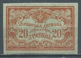 Ukraine YT N°147A Neuf/charnière * - Ucrania