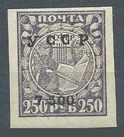 Ukraine 1923 Timbre De Russie Surchargé Neuf/charnière * - Ucrania