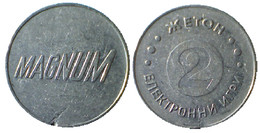 02726 GETTONE JETON TOKEN RUSSIA GAMING AMUSEMENT MAGNUM ЖETOH 2 - Tokens & Medals