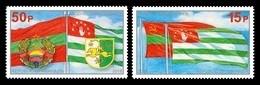 Abkhazia 2018 Mih. 974/75 Treaty Of Friendship With Transnistria. Flag. Arms MNH ** - Georgia