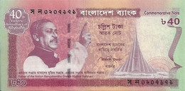 BANGLADESH 40 TAKA 2011 UNC P 60 - Bangladesh