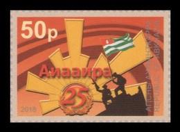 Abkhazia 2018 Mih. 970 25th Anniversary Of The Victory In War In Abkhazia (self-adhesive) MNH ** - Georgia