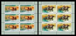 Abkhazia 2018 Mih. 981/82 Equestrian Сompetitions. Fauna. Horses (2 M/S) MNH ** - Georgia
