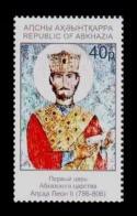 Abkhazia 2019 Mih. 988 First King Of Abkazia Leon II MNH ** - Georgia