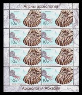 Abkhazia 2019 Mih. 1003 Fauna. Extinct Marine Mollusc Animals. Ammonoids (M/S) MNH ** - Georgia