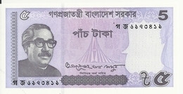 BANGLADESH 5 TAKA 2017 UNC P 64A B - Bangladesh