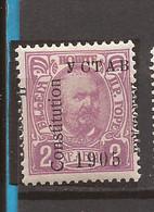 CG-MONT-1  1905  51-60   MONTENEGRO INTERESSANT  CRNA GORA USTAV CONSTUTITION  LEGER HINGED - Montenegro