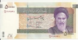 IRAN 50000 RIALS UNC ND2017 P 149 F - Iran