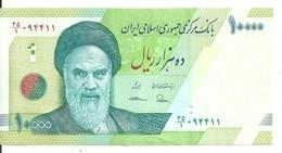 IRAN 10000 RIELS ND2017  UNC P 159 - Iran