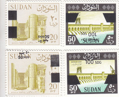 Stamps SUDAN 2019 DEFINITIVE ORDINARY VARIETY ERROR SHIFTED INVERTED SET MNH #9 - Sudan (1954-...)