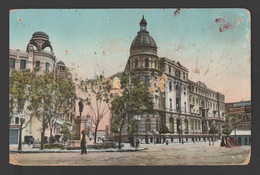 Egypt - RARE - Vintage Post Card - Hotel SAVOY - Cairo - Covers & Documents