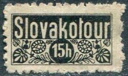 Slovakia 1940 Revenue 15h Black SLOVAKOTOUR Tax On Picture Postcards Fiscal Gebührenmarke Slovensko Slowakei Slovaquie - Other
