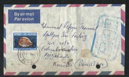 OMAN Slogan Postmark Air Mail Postal Used Cover SUWAIQ Oman To Pakistan - Oman
