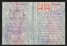 Sudan Stamp Duty Revenue Stamps On Used Passport Visas Page 1974 - Sudan (1954-...)