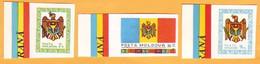 1991. Moldova Moldavie Moldau. The First Postage Stamps. Mi 1, 2, 3. Mint Coat Of Arms, Flag - Moldawien (Moldau)