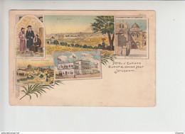 Gruss Aus JERUSALEM Litho Hotel Europe, Jewish People, Unused Postcard Cca 1900. (is003) - Israele