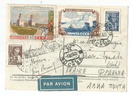 RUSSIA 40K+30K+25K+30K CARTE AVION MOSCOU 1953 TO FRANCE - Cartas